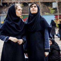 İran Sineması'nda Genç İsyan: AVA (2017) / YAŞAM KAYA
